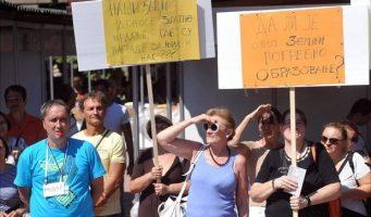Штрајк у школама за први септембар