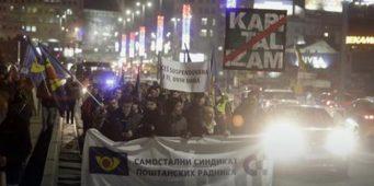 Радници Поште у протестној шетњи
