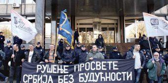 Синдикати против новог закона о запосленима у јавним службама