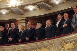 Светосавска академија у Народном позоришту у Београду