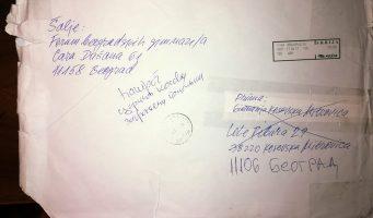 """Министар просвете у посети """"јужној српској покрајини"""""""