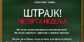 """Одбранимо ОШ """"Свети Сава"""" у Шапцу!"""