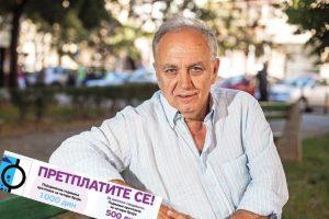 ФБГ 12 / ИНТЕРВЈУ: Душан Теодоровић