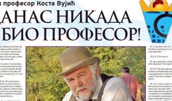 ФБГ 6 / Дијалог: Форумче и професор Коста Вујић
