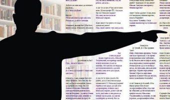 ФБГ 8 / Дијалог: Форумче и директор школе