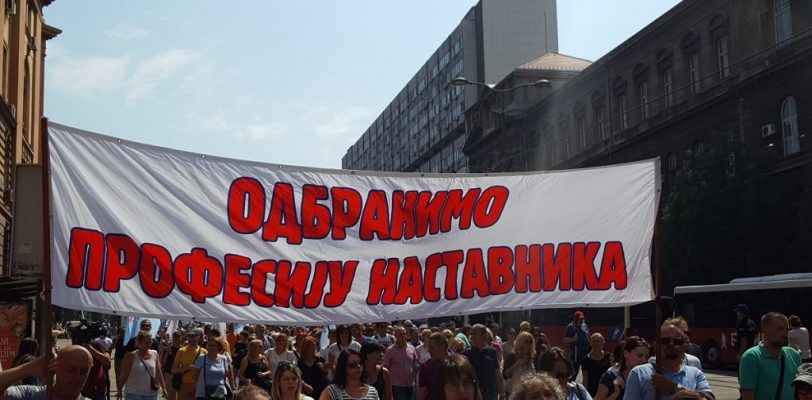 Више хиљада просветних радника рекло НЕ предлогу платних група