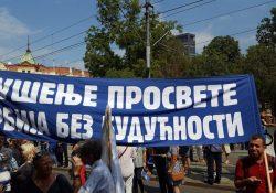 ФБГ позива на протест 11. децембра