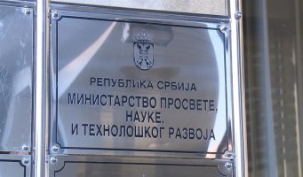 Србија на 45. месту у ПИСА тестирању
