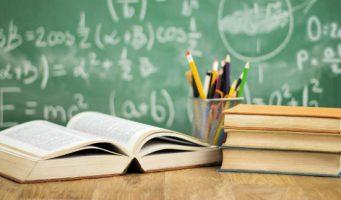 Пријемни испити одлазе у историју