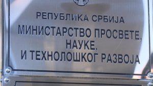 Продужено важење Посебног колективног уговора