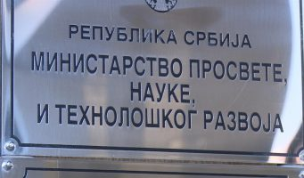 Председник Форума на састанку са министром Шарчевићем предложио конкретне мере у циљу смањења насиља у школама