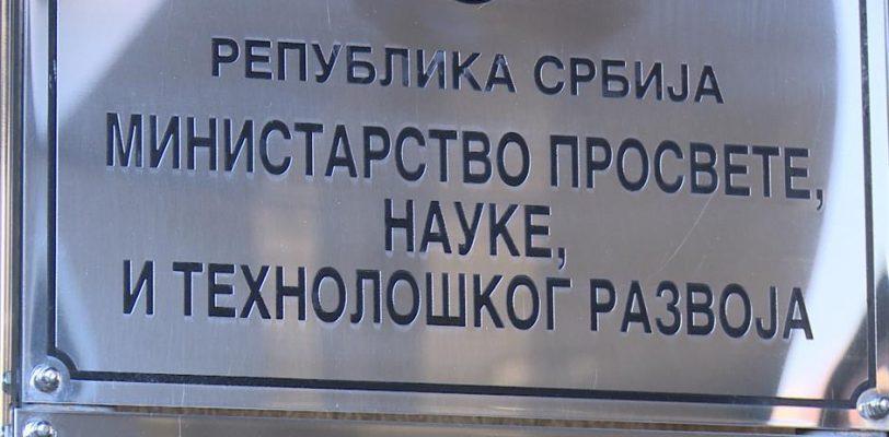 Министарство просвете углавном подржало Форумове предлоге