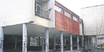 Саопштење синдиката Дванаесте београдске гимназије поводом поништеног конкурса за директора школе