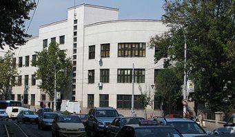 Протест испред Прве београдске гимназије