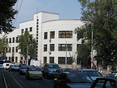 Првој београдској гимназији укинуто једно одељење