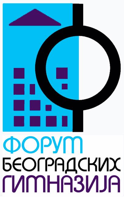 Форум београдских гимназија данас на састанку са председницом Владе Аном Брнабић