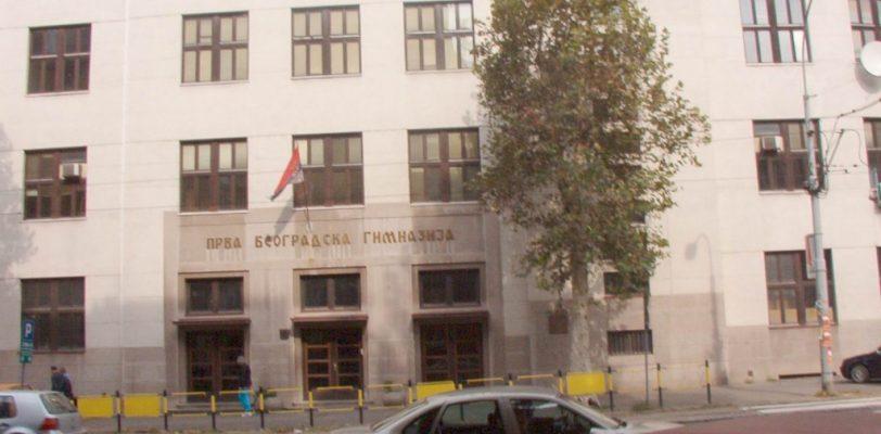 Oтворено писмо професора Прве београдске гимназије