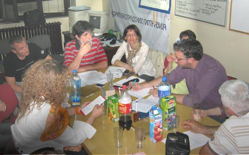 ФБГ: Синдикални лидери да седну за сто