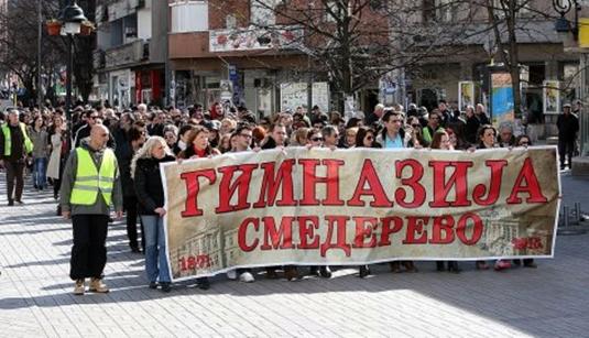 Три синдиката просвете у Скупштини