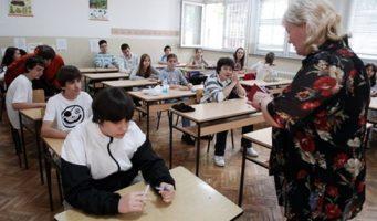 """Дежурства """"унапређена"""" у стручно усавршавање – нова штета по образовање"""