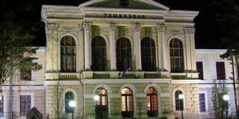 Крагујевац: Преписивање!