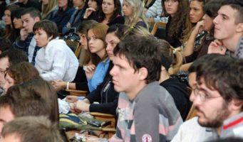 Одбор за образовање о старим студентима