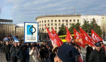 Закаснела реакција репрезентативних синдиката