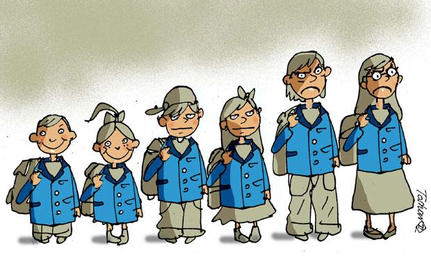 Униформе за основце догодине