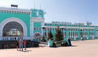 Царство научника у Сибиру