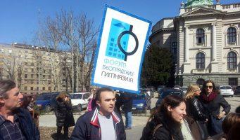 ФБГ: Одлучивање о штрајку вечерас