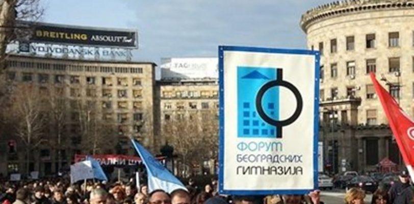 Протест ФБГ идуће среде