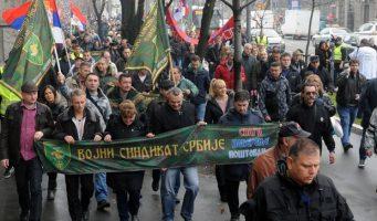 Протест војног и полицијског синдиката