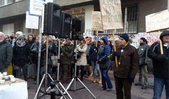 Са протеста ФБГ-а