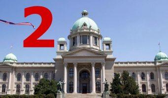 Три синдиката просвете у Скупштини Србије
