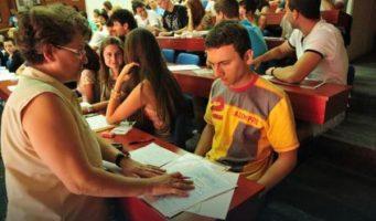 Како треба да изгледа матурски испит?
