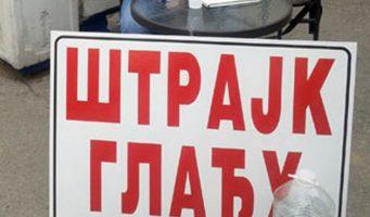 Лиценце: Министар позвао ФБГ на разговор