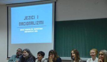 Декларација о заједничком језику – превара под маском здравог разума
