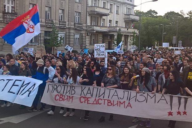 У Београду данас протестују синдикати, научници, студенти