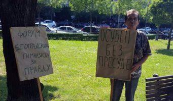 Колико пута неко треба да штрајкује глађу да би исходовао своје право?