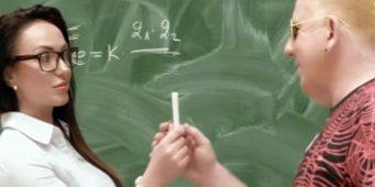 ДЈ Крмак у школи