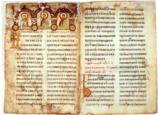 Мирослављево јеванђеље најзначајнији ћирилични споменик