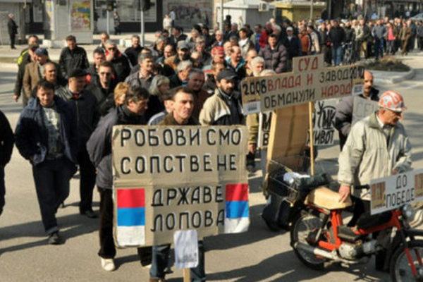 Радници широм Србије у борби за своја права