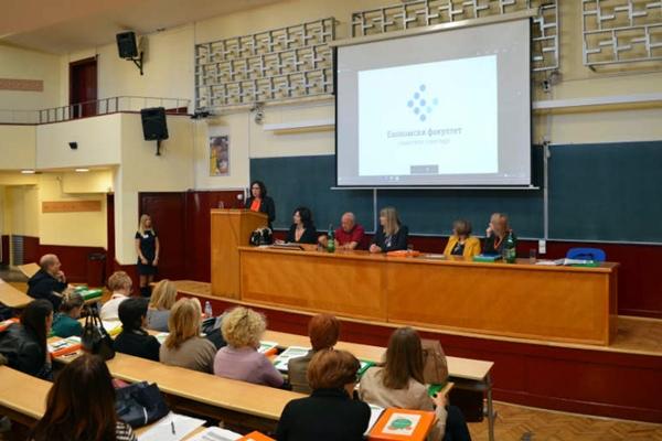 Србија на 99. месту по образовном систему