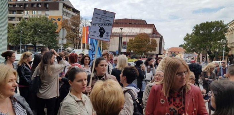Протест у Пожаревцу