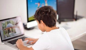 Дигиталне књиге за ученике