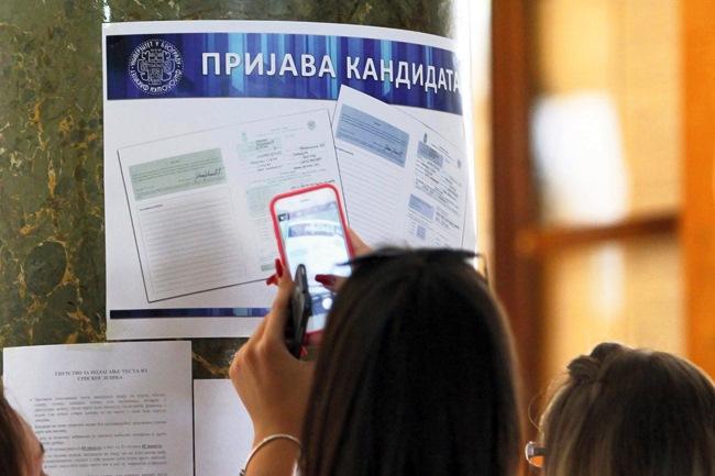Национална матура – улазница на факултет