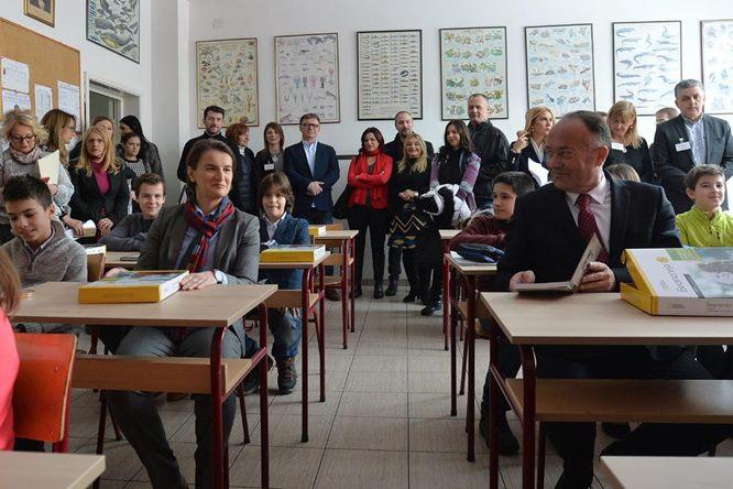 Представљен први српски е-уџбеник из биологије