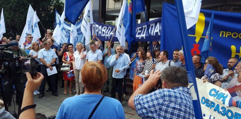 Протест просветних радника крајем новембра