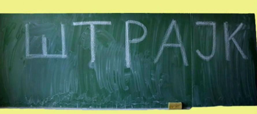Данас: Професори Прве београдске гимназије данас штрајкују