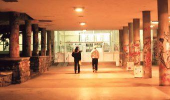 Гимназије популарне у већим градским центрима